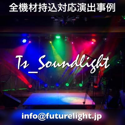ムービングライト LED照明機材 DMX512 レーザー 舞台 ステージ イベント 学園祭