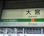 20061014_202831.jpg