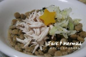 ジャックとマーメイド飯