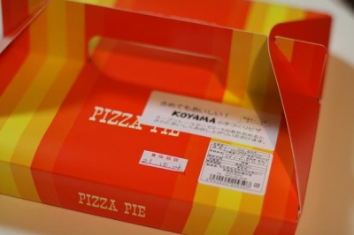 koyamaのピザ
