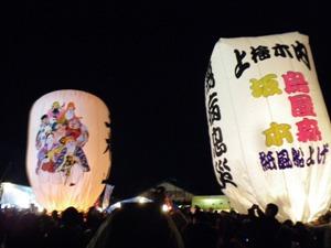 秋田県仙北市 紙風船祭り(岩木山自然学校 高田さん提供)