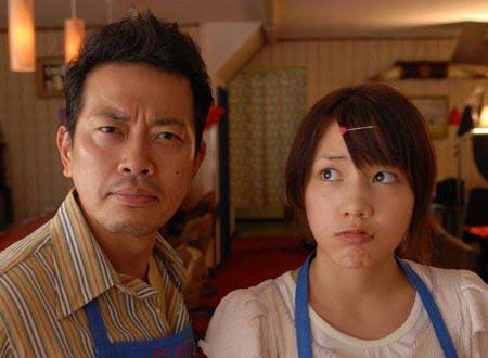 映画『純喫茶磯辺』
