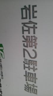 100807_182553.jpg