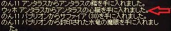 20140706レイド