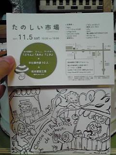 111014_1754~01.JPG