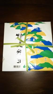 萩の家2.jpg