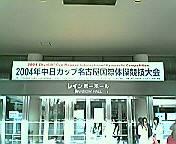 200412030951000.jpg