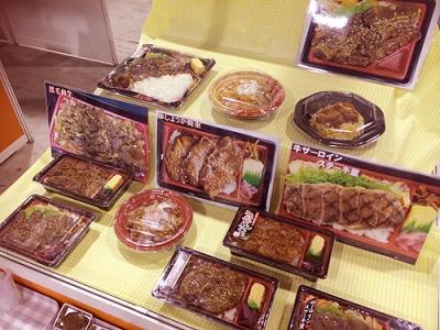 日本アクセス展示会1