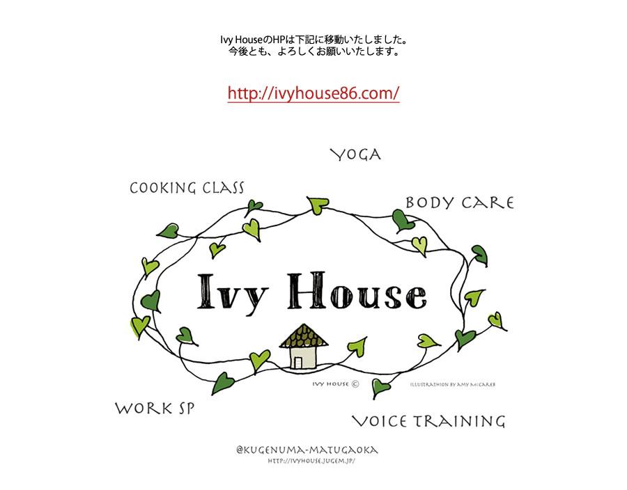 Ivy House ヘッダー画像