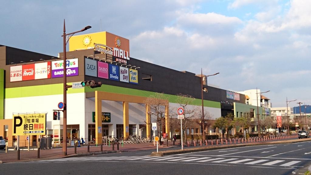 mall通り