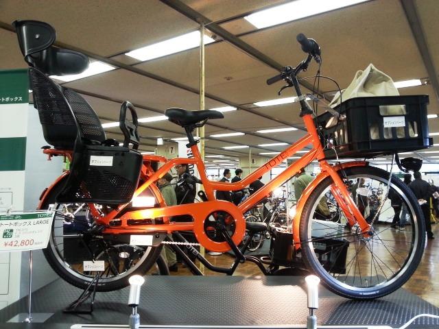 自転車の ブリジストン 自転車 24インチ アルミ : ... 自転車 登場 | サイクルハウス