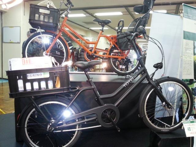 ... 自転車 登場 | サイクルハウス
