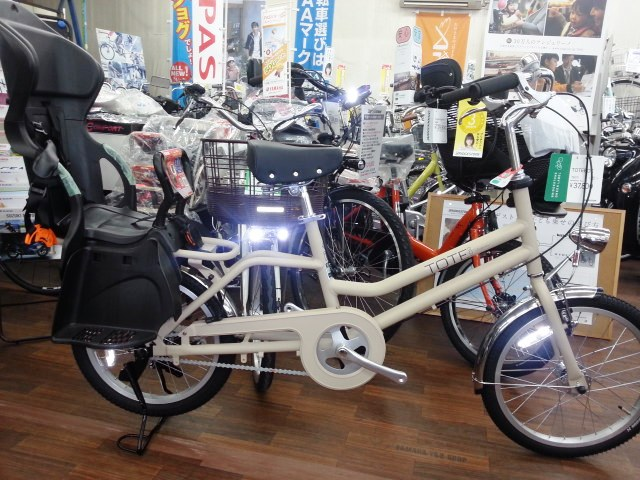 自転車の 自転車 チェーン 錆びにくい : ... 装着でお洒落な子乗せ自転車に