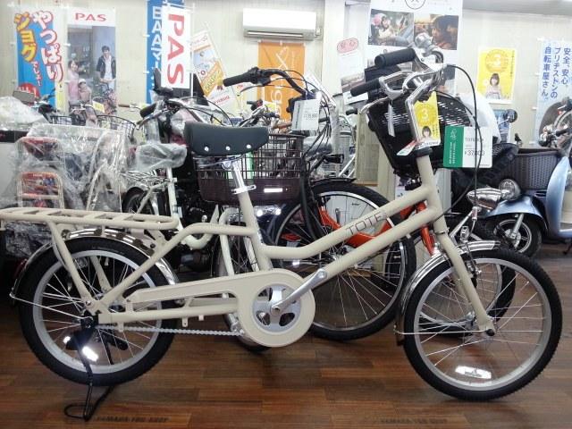 ... 電動自転車 3人乗り自転車
