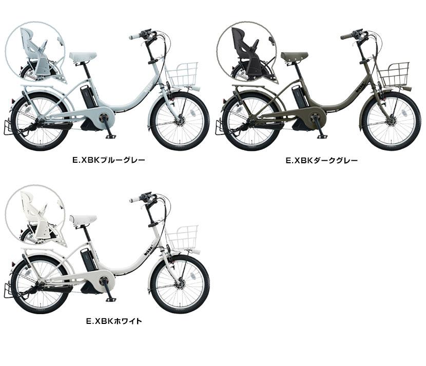 子供乗せ電動 自転車 ...
