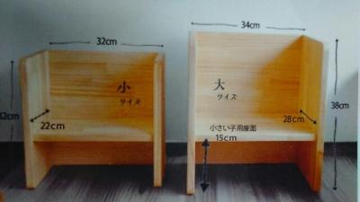 KIMG1434-640x360.JPG
