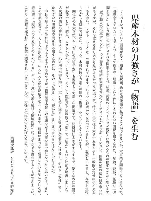 07.jpg