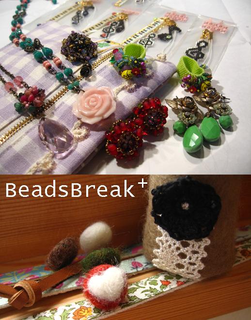 コーヒーココア.net beadsbreak
