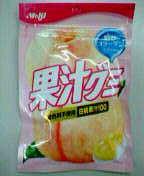 懐かしの果汁グミ