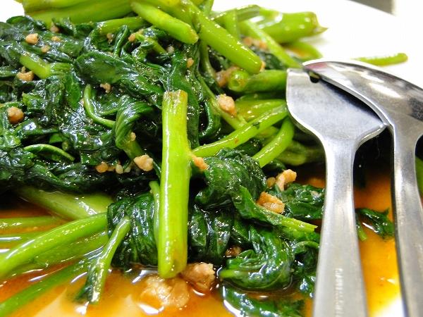 空心菜、豚挽肉入りピリ辛炒め
