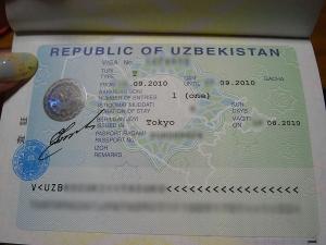 ウズベキスタンVISA