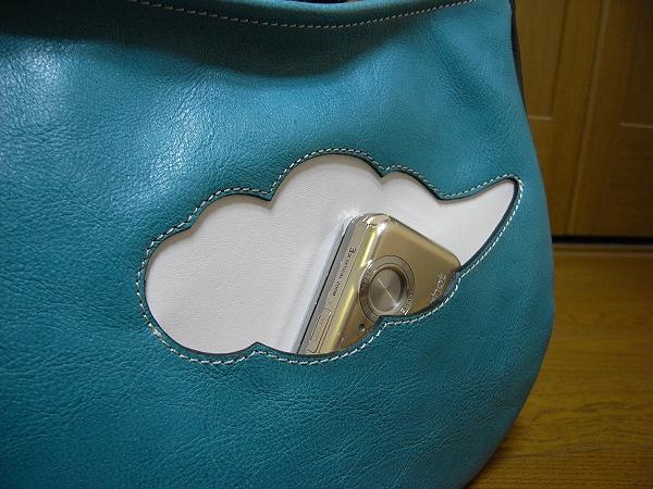 雲のポケット