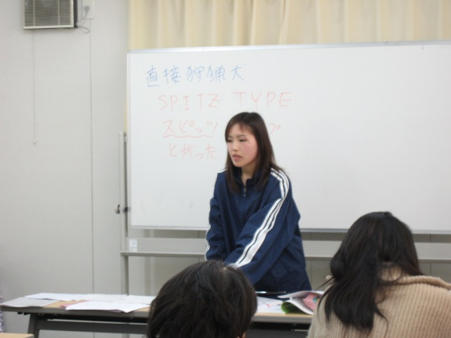 熊本DOG授業風景