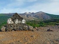 望岳台 標高930m
