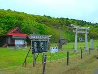 宗谷公園(宗谷歴史公園)