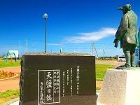 松浦武四郎像と歌碑
