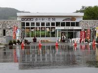 道の駅〜忠類