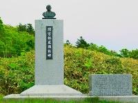 間宮林蔵像
