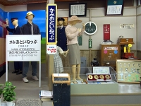 天北線資料館と音威子府 駅ソバ