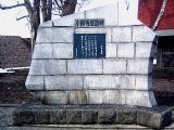 小熊秀雄の詩碑