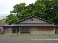 旧斜里駅逓所
