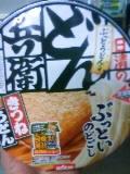 100104_2010~01.JPG