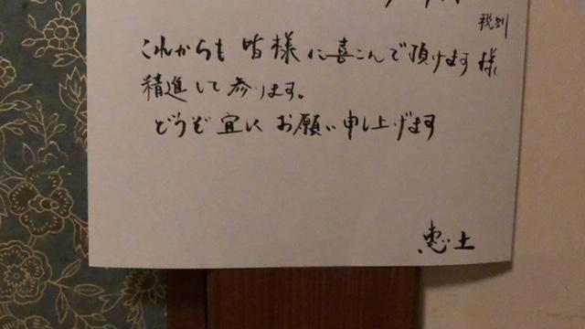 IMG_0657.JPG