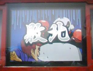 パンダ〜〜〜〜!