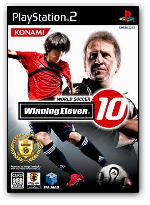 winningeleven10