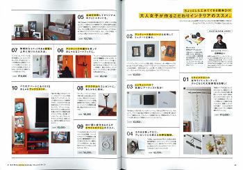 s【Blanc No,2 apartment】.jpg