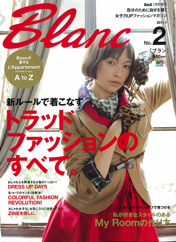 s【Blanc No,2 表紙】.jpg