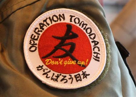 【東日本大震災】「救援活動のお礼」米軍にワッペンを提供.jpg