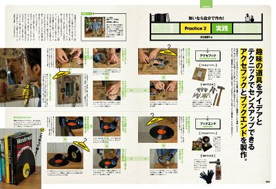s【男の収納】 Practice2.jpg