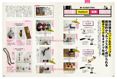 s【男の収納】 Practice5.jpg