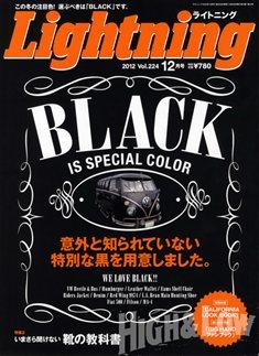 【Lightning 2012.12月号 表紙】.jpg