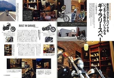 ssCLUB HARLEY 2014年3月号(原口邸).jpg