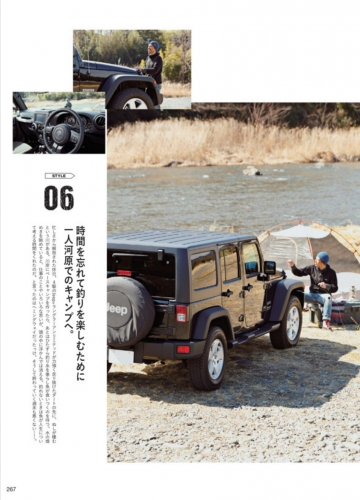 Jeep広告?.jpg