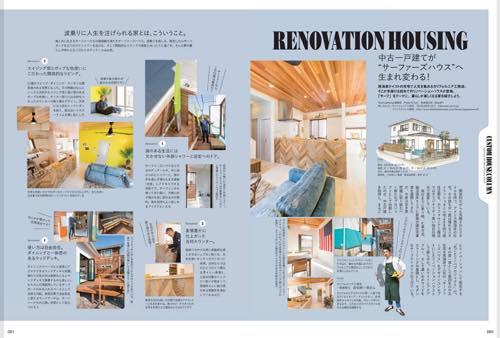 s鵠沼PART2(1).jpg