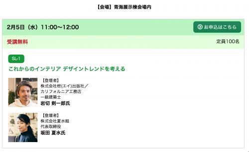 スクリーンショット 2020-01-28 8.52.27.png