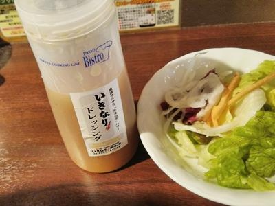 いきなりステーキ-錦糸町店-